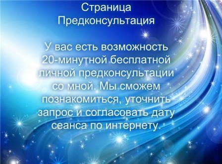 pizap.com14708535578321