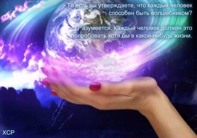 О реинкарнации в вопросах и ответах