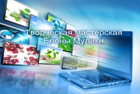 Tvorcheskaya-masterskaya