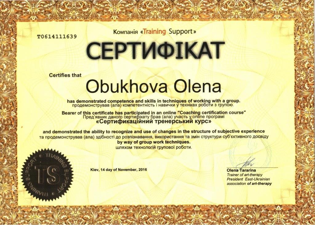 sertifitk2