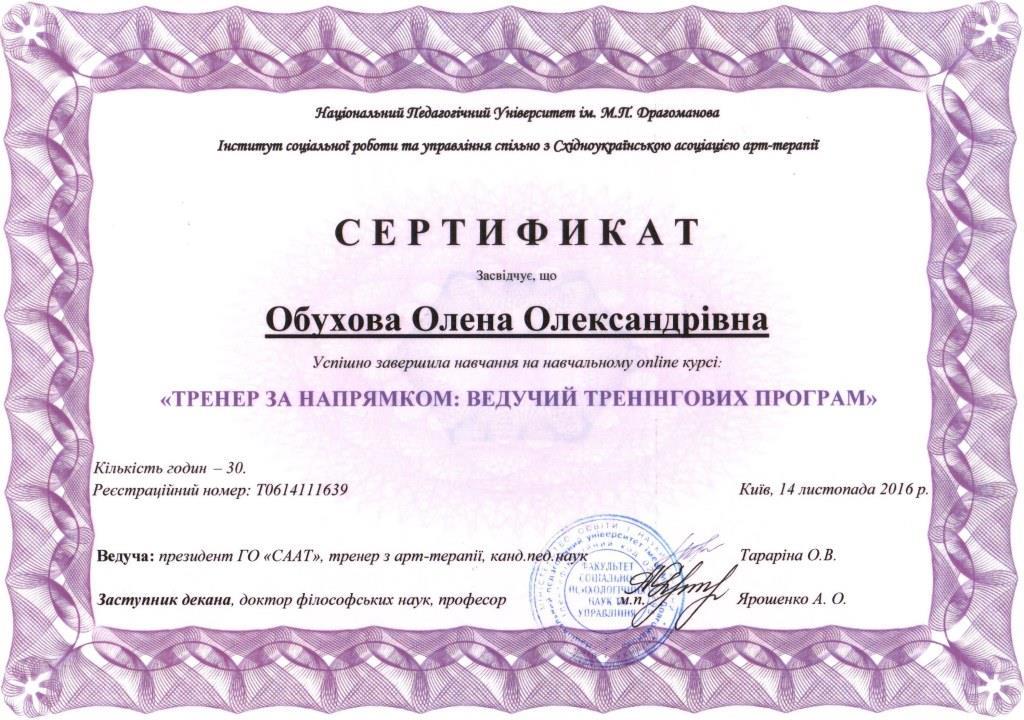 srtifikat1