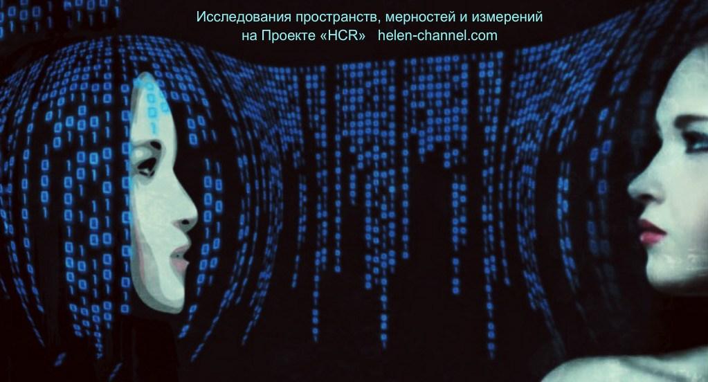 digital-profile