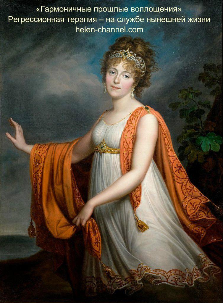 Dorothea_von_1801)